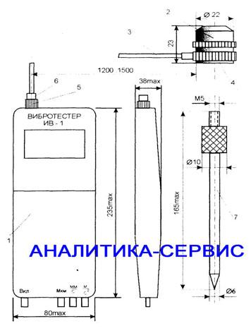 Виброметр Втб-2М Руководство По Эксплуатации.Doc